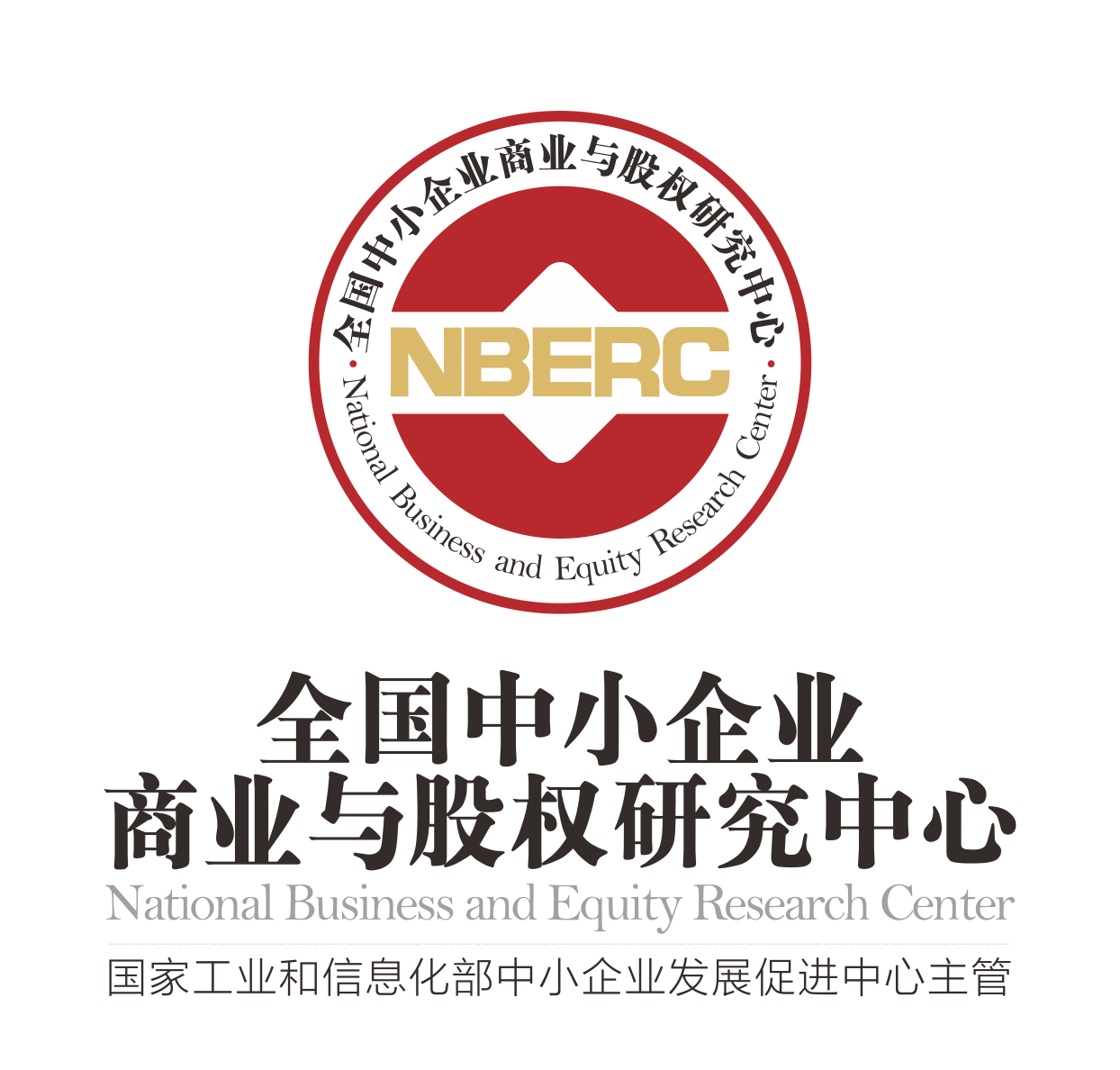 中国合伙人研究中心全国首发《中国合伙人》公益讲座在深盛大开启!