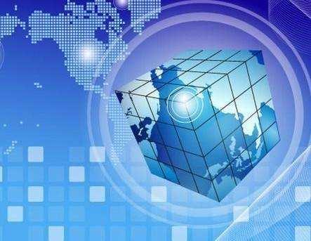 战略新兴产业扶持政策宣讲会