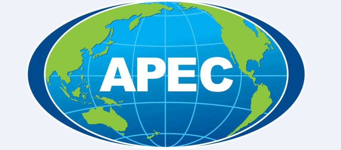 关于邀请参加2019年亚太经合组织(APEC)中小企业工商论坛的函