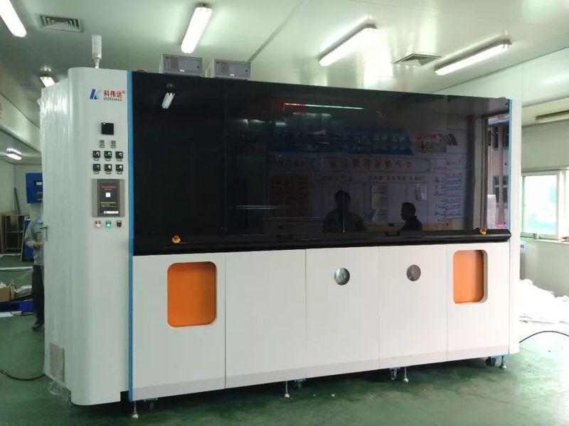 热烈欢迎深圳市科伟达超声波设备有限公司加盟协会理事单位(图4)