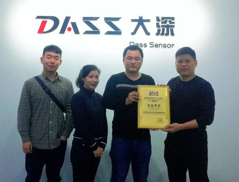 热烈欢迎深圳大深传感科技有限公司正式加入协会大家庭(图1)