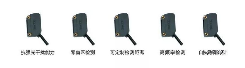 热烈欢迎深圳大深传感科技有限公司正式加入协会大家庭(图5)