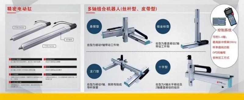 热烈欢迎深圳市鑫科隆工业自动化有限公司加盟协会会员单位(图2)