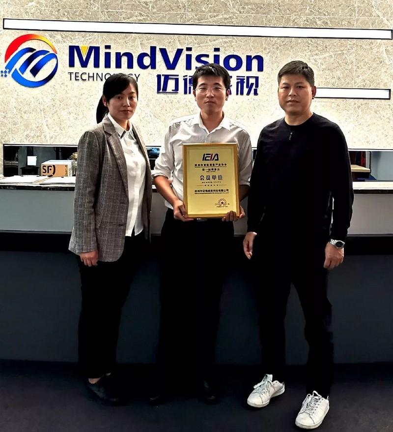 热烈欢迎深圳市迈德威视科技有限公司正式加入协会大家庭(图1)
