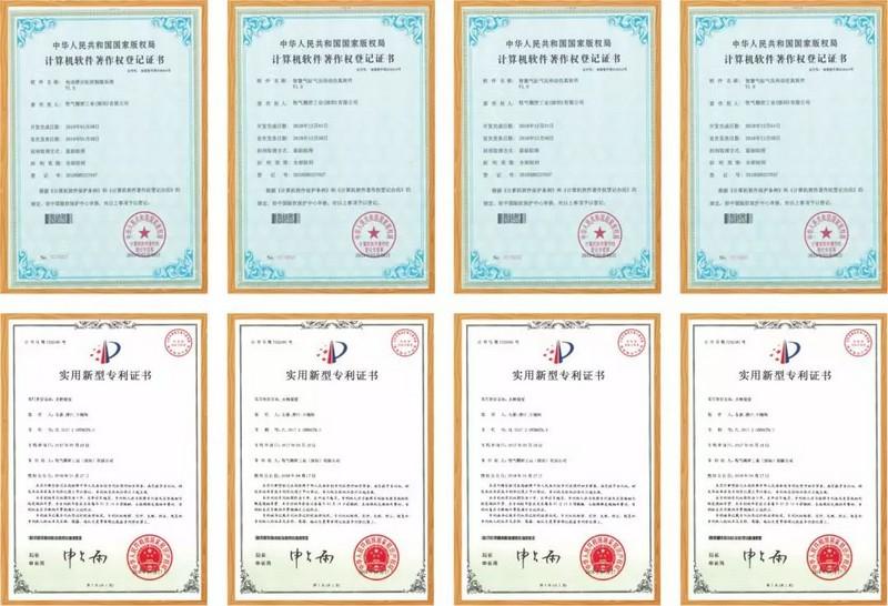 【喜讯】牧气精密工业(深圳)有限公司加盟深圳市智能装备产业协会(图8)