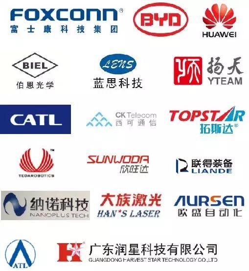 【喜讯】牧气精密工业(深圳)有限公司加盟深圳市智能装备产业协会(图9)